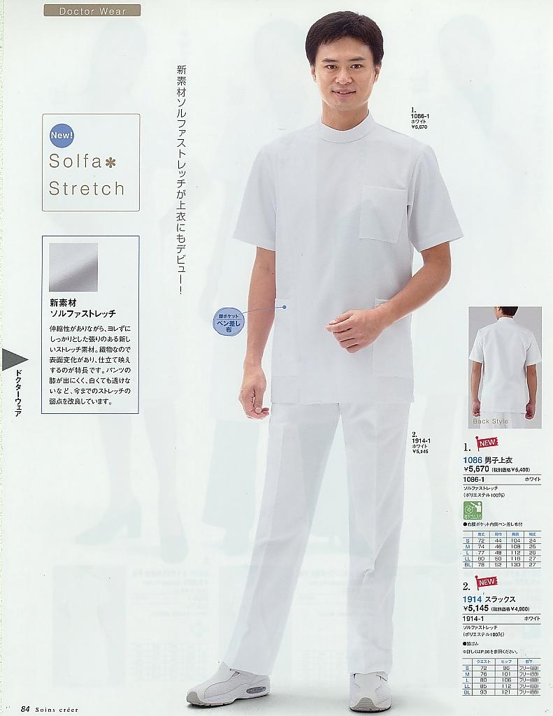 护士服装03