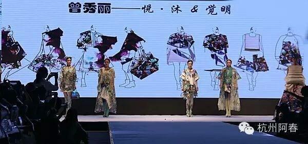新申杯•2015江苏省十佳服装设计师大赛成功