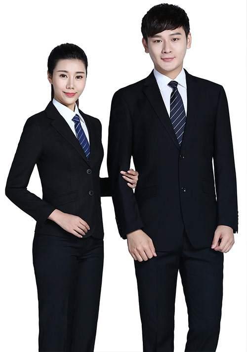定制职业服