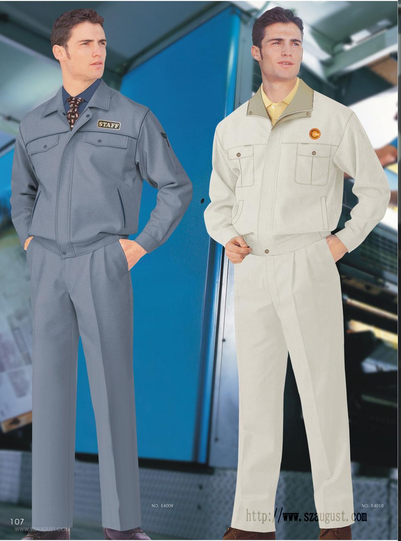 北京工厂制造工作服定制之定制适合自己工作服的重要性
