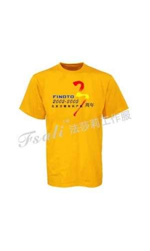 北京定制文化衫如何看质量好坏?