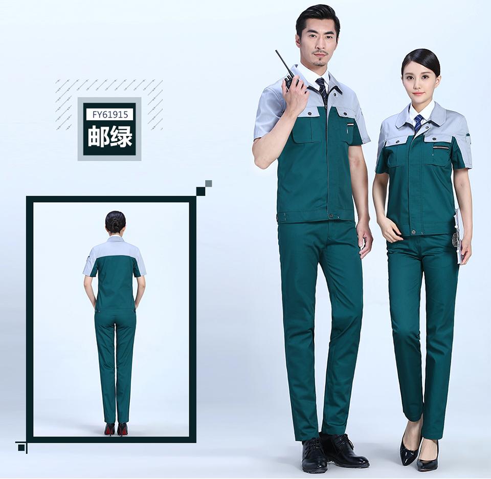 绿灰拼灰时尚色彩涤棉细斜夏季短袖工作服FY619