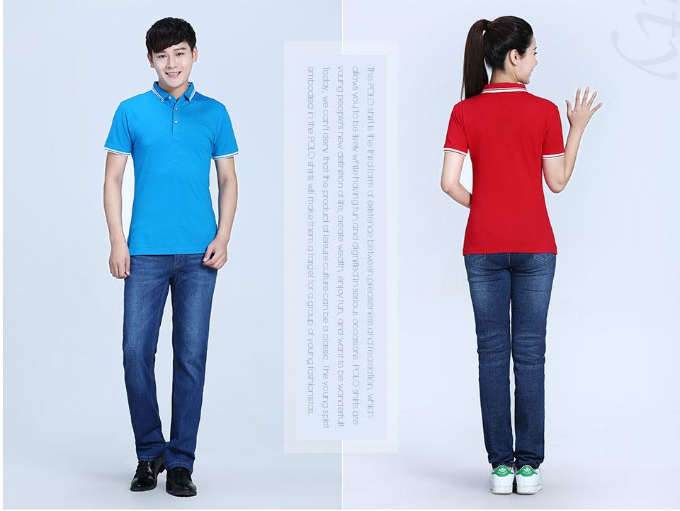 湖蓝色莫代尔珠地POLO衫T恤