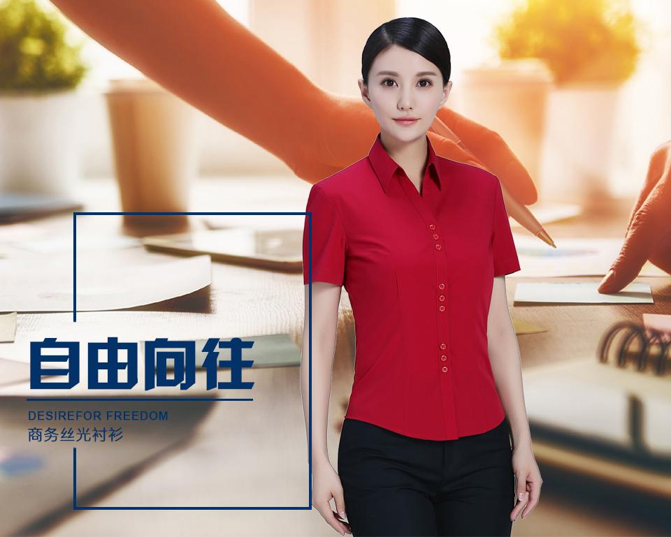 衬衫枣红女红色V短袖衬衫