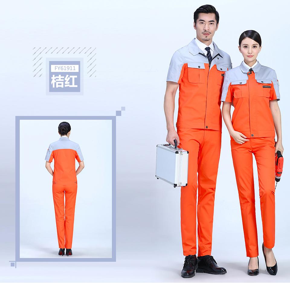 墨绿+灰时尚色彩涤棉细斜夏季短袖工作服FY619