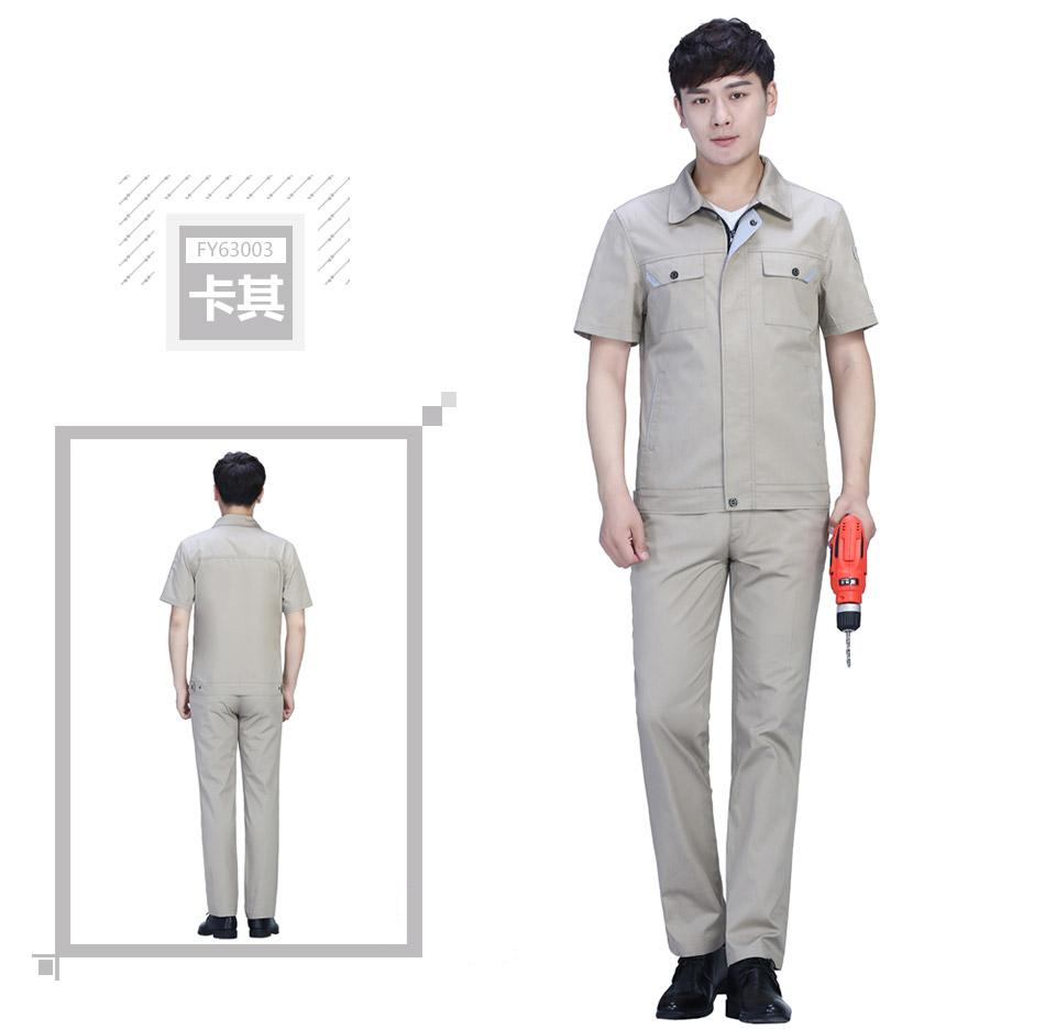 桔红夏季涤棉细斜短袖工服FY630