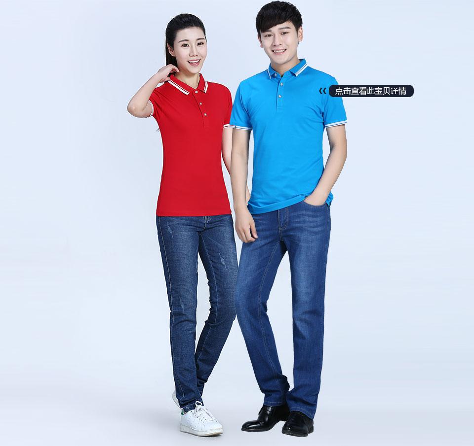 湖蓝色莫代尔POLO衫T恤