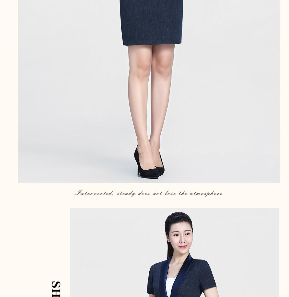 新款深蓝色靓色职业装兰色经典西装FX08
