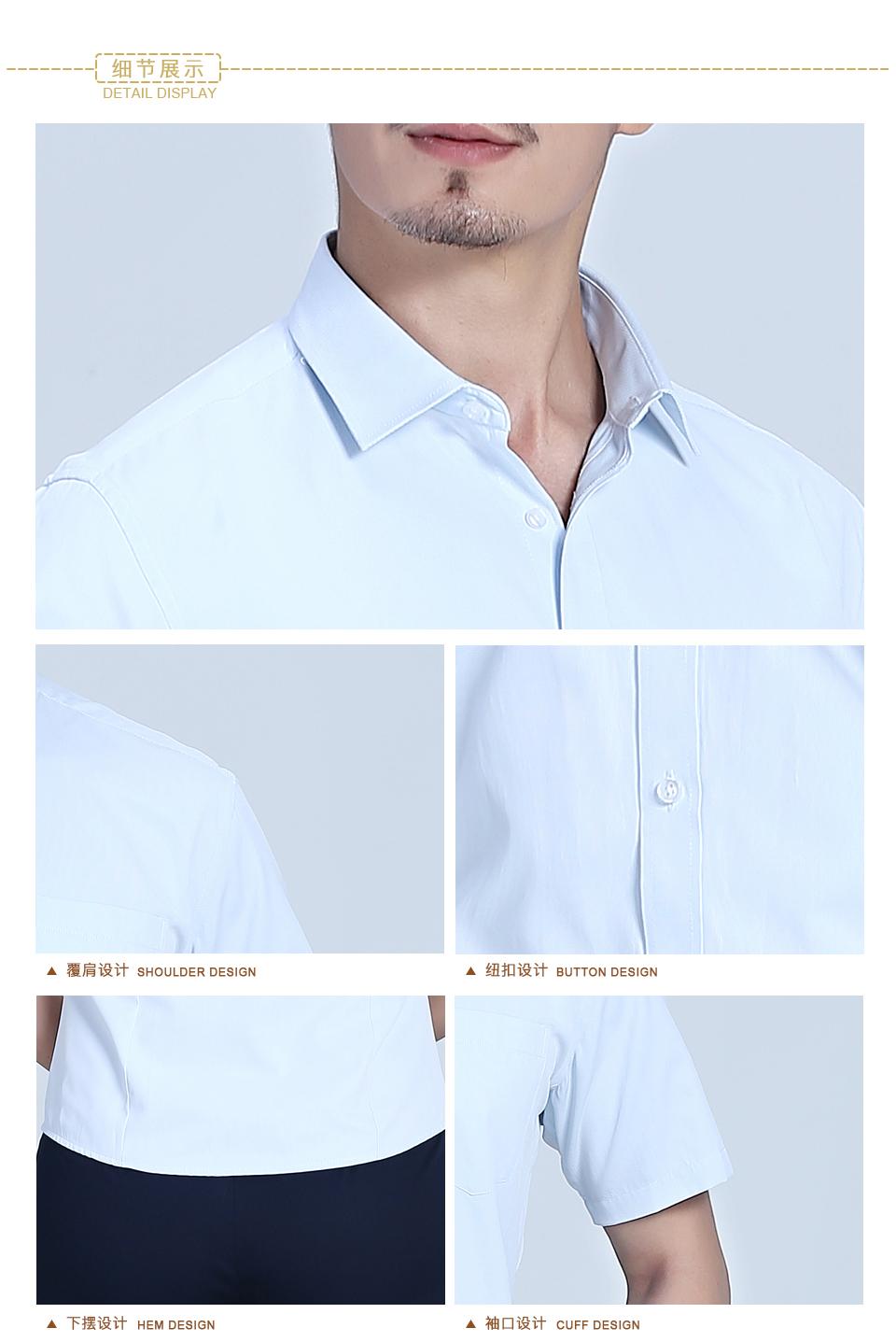 新款白色男蓝白商务短袖衬衫