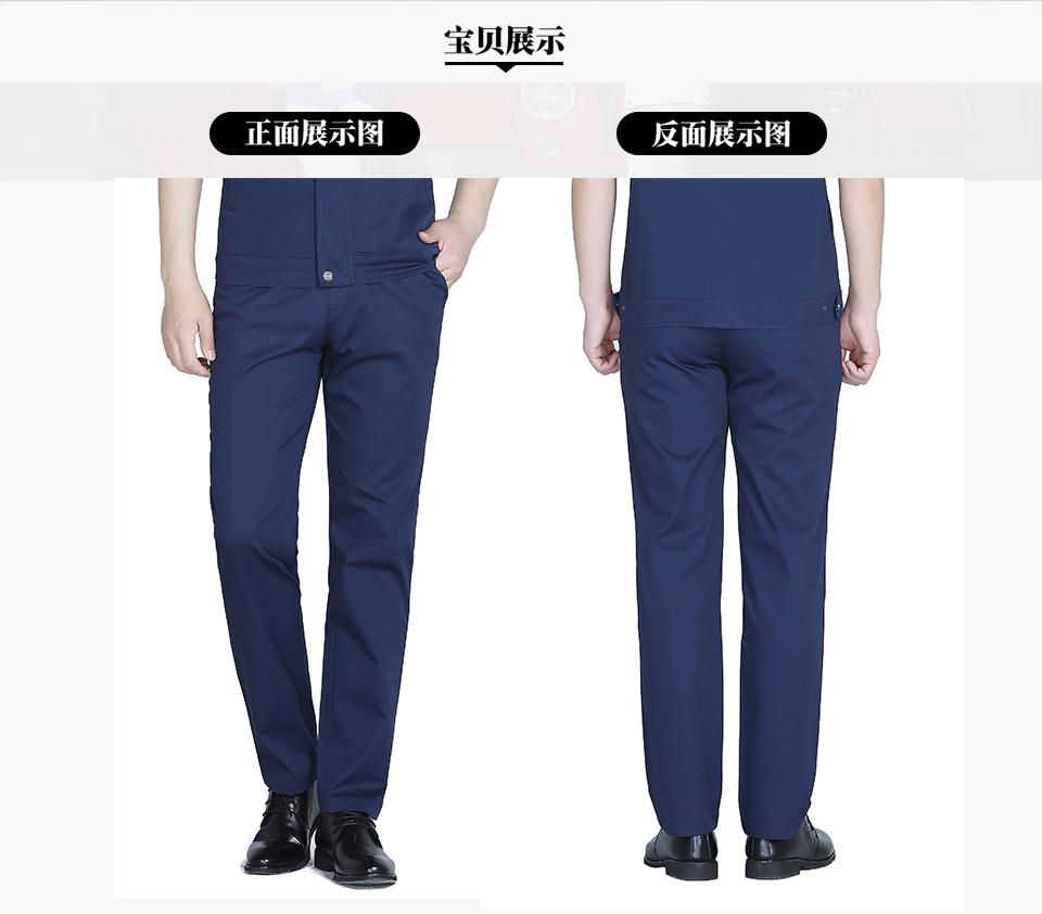 新款铁灰色夏季涤棉斜纹休闲工装裤