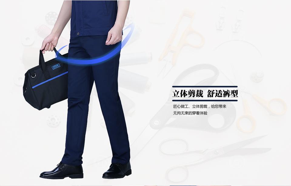 新款蓝灰色夏季涤棉斜纹休闲工装裤