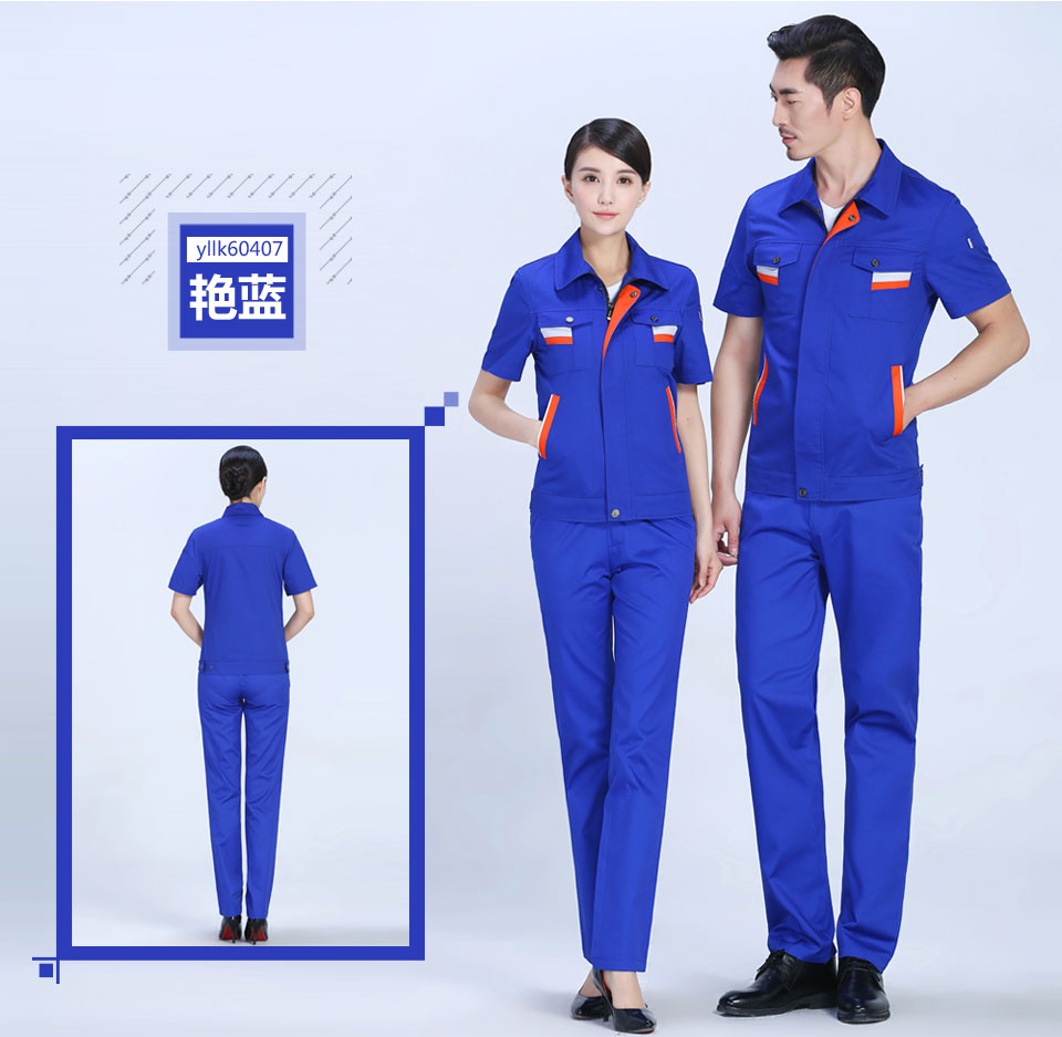 新款藏蓝色时尚彩色夏季细斜短袖工作服FY604
