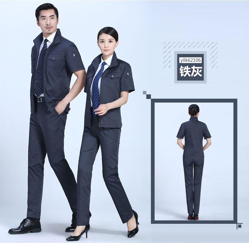 新款中灰色商务涤棉细斜夏季短袖工作服FY621
