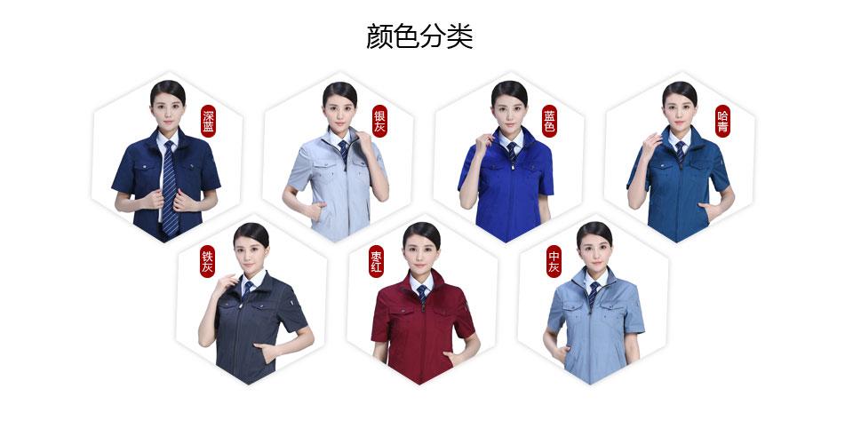 新款银灰+裙商务涤棉细斜夏季短袖工作服FY621