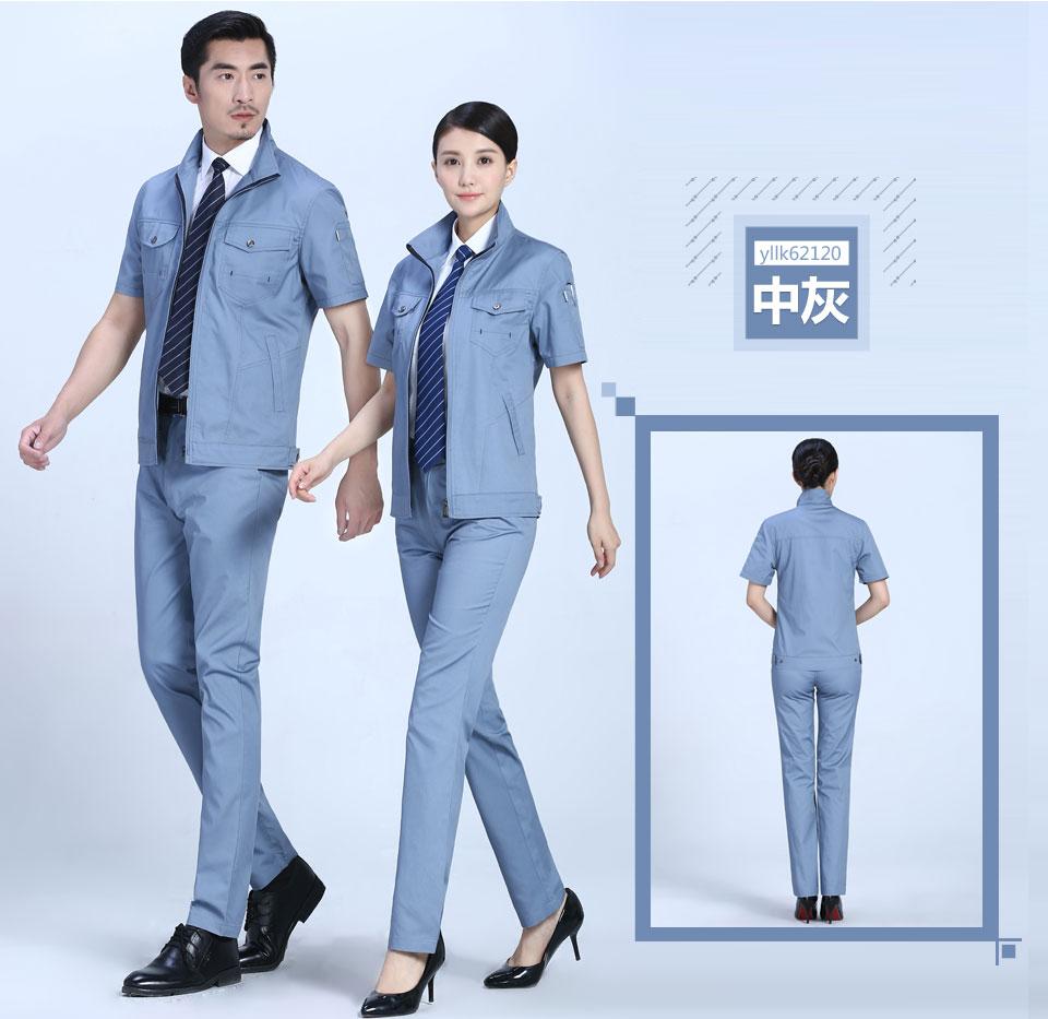 新款艳兰色商务涤棉细斜夏季短袖工作服FY621