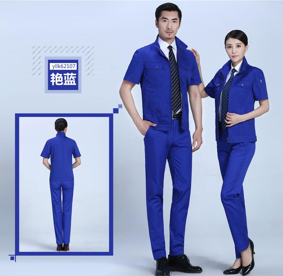 新款深蓝色商务涤棉细斜夏季短袖工作服FY621