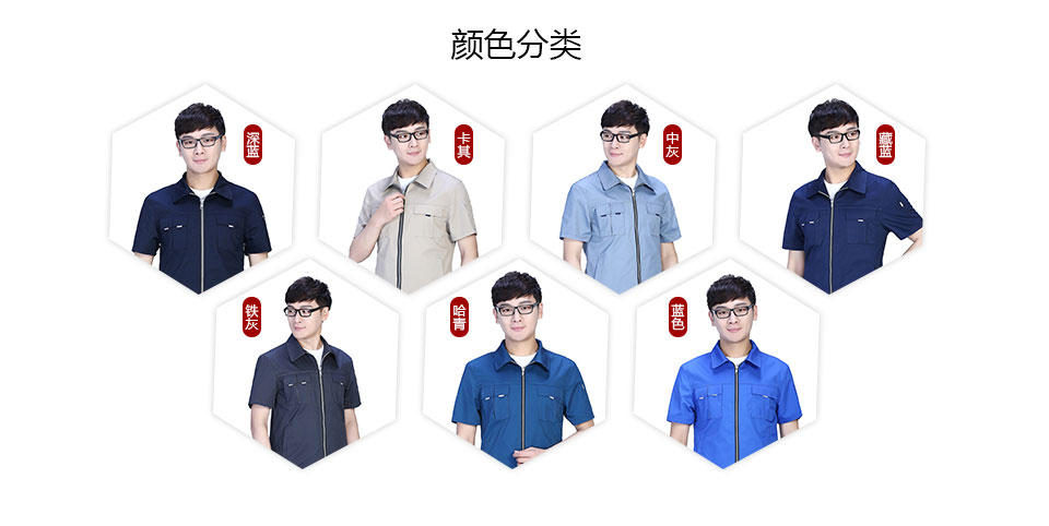 新款蓝灰色夏季涤棉细斜短袖工服FY609