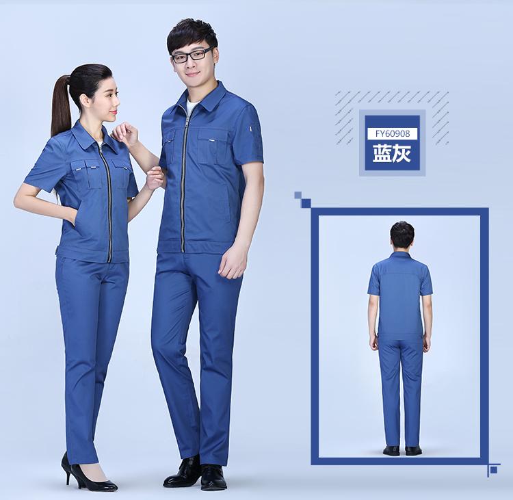 新款铁灰色夏季涤棉细斜短袖工服FY609