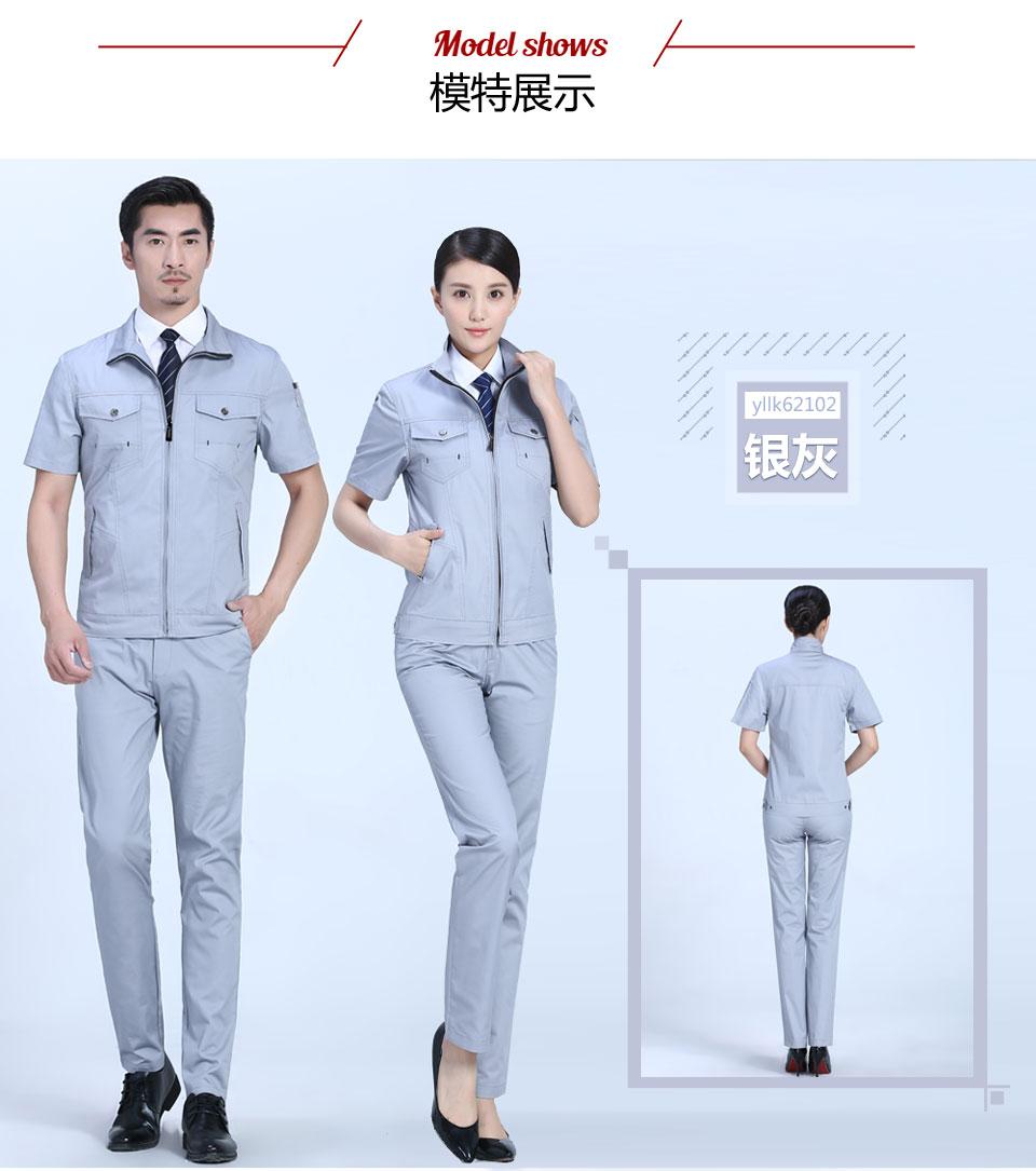 新中灰色商务涤棉细斜夏季短袖工作服FY621