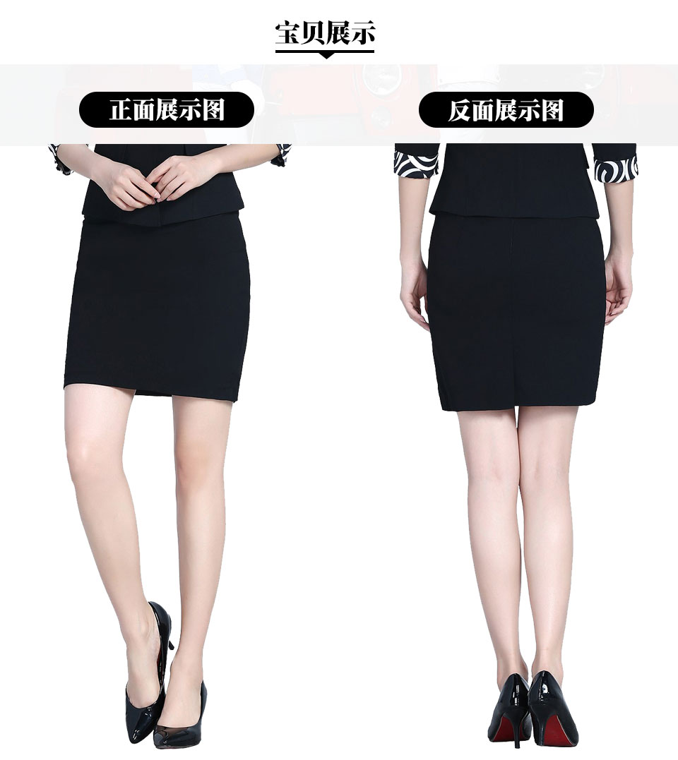 新枣红+裙商务涤棉细斜深蓝色女裙