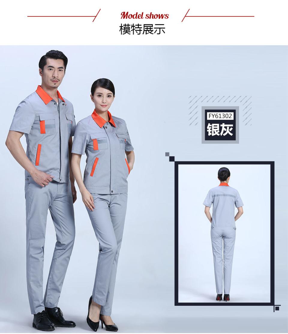 新绿灰色夏季涤棉斜纹休闲工装裤