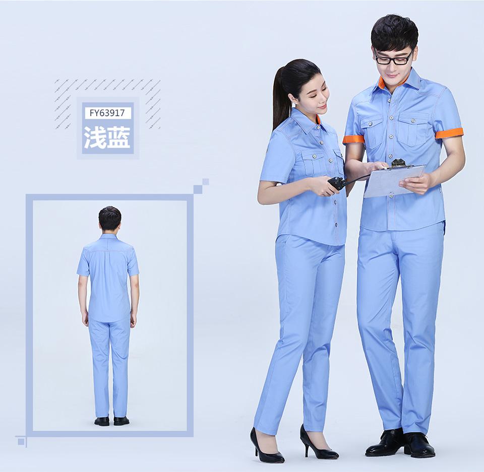 新蓝白色夏季涤棉细斜短袖工作服FY639