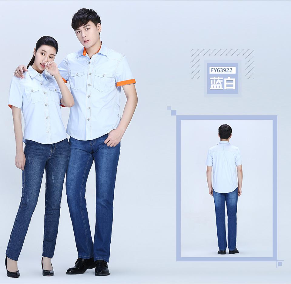 新银白色夏季涤棉细斜短袖工作服FY639