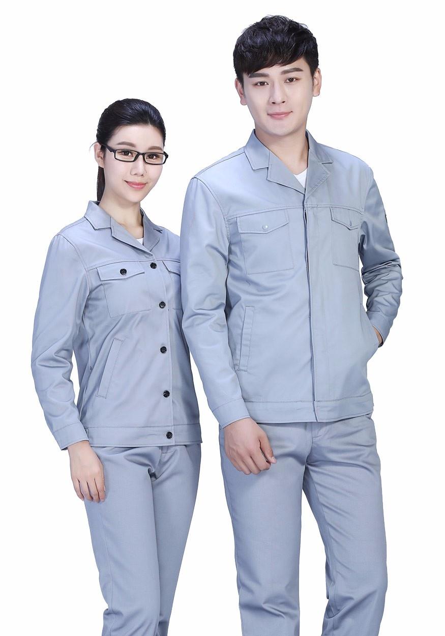 新款银灰色春秋工作服FY8001