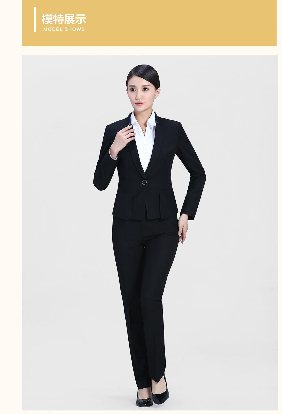 定做职业装黑色女士修身职业装