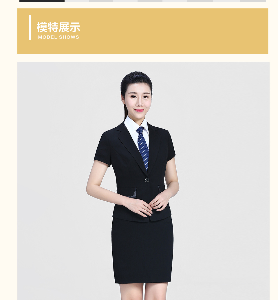 新黑色半袖女士套装FX05