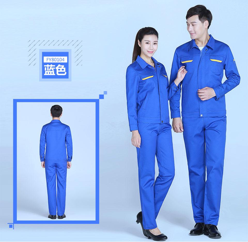 新银灰上衣+藏蓝裤春秋涤棉纱卡长袖工作服FY801