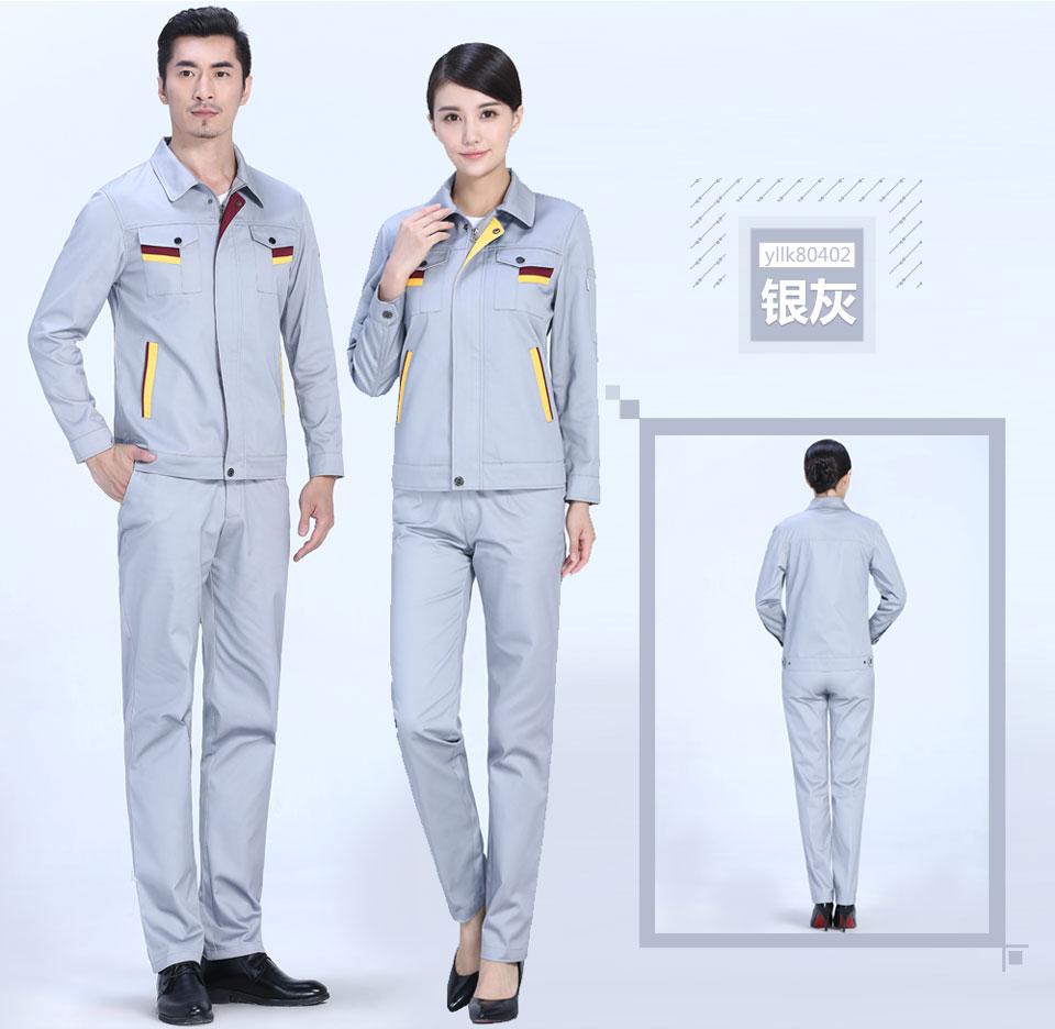 新棕灰色时尚彩色春秋涤棉纱卡长袖工作服FY804