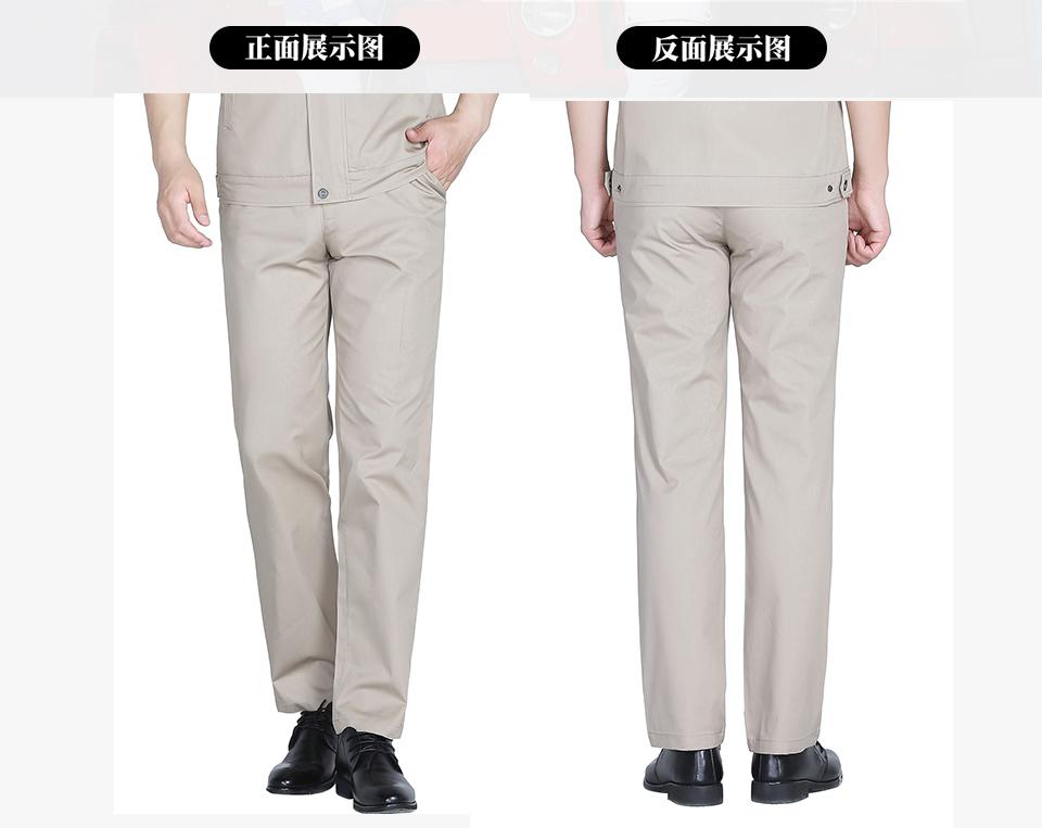 新中灰色夏季涤棉斜纹休闲工装裤