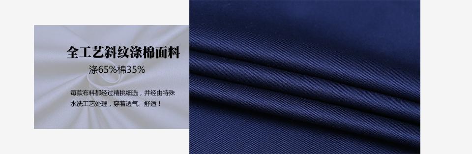 新浅灰色夏季涤棉斜纹休闲工装裤