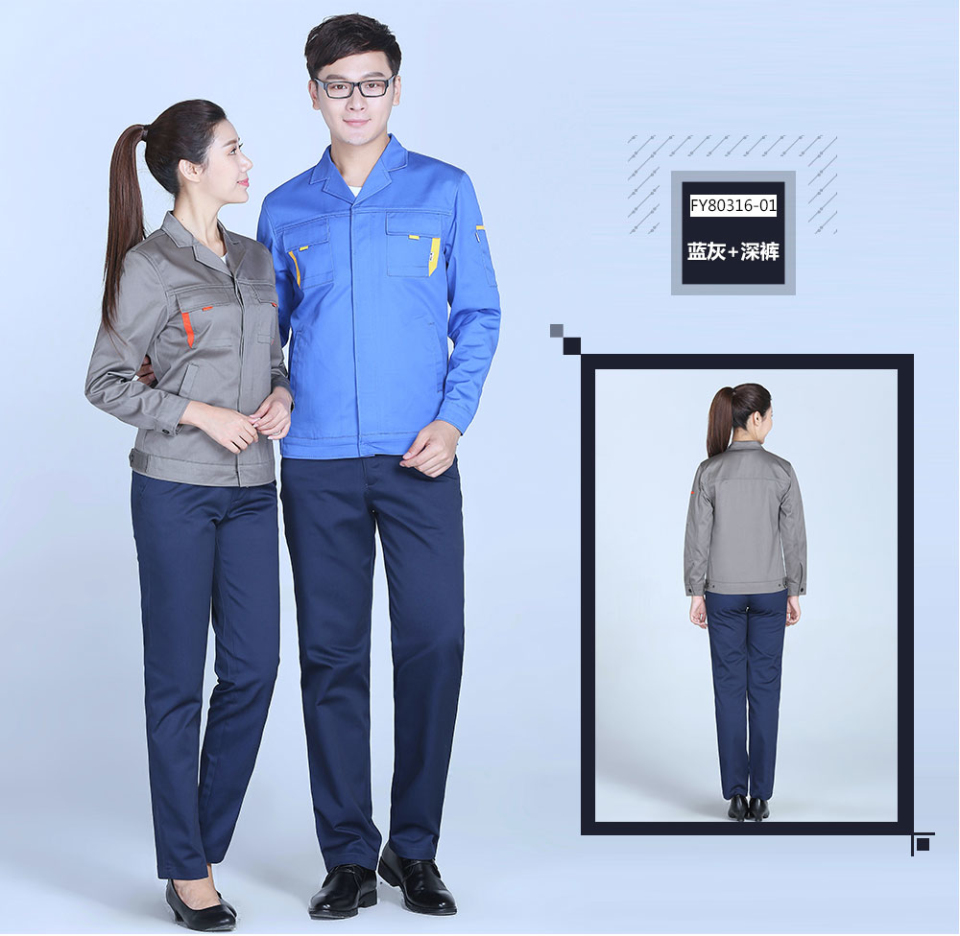 新款桔红色春秋工服涤棉FY803