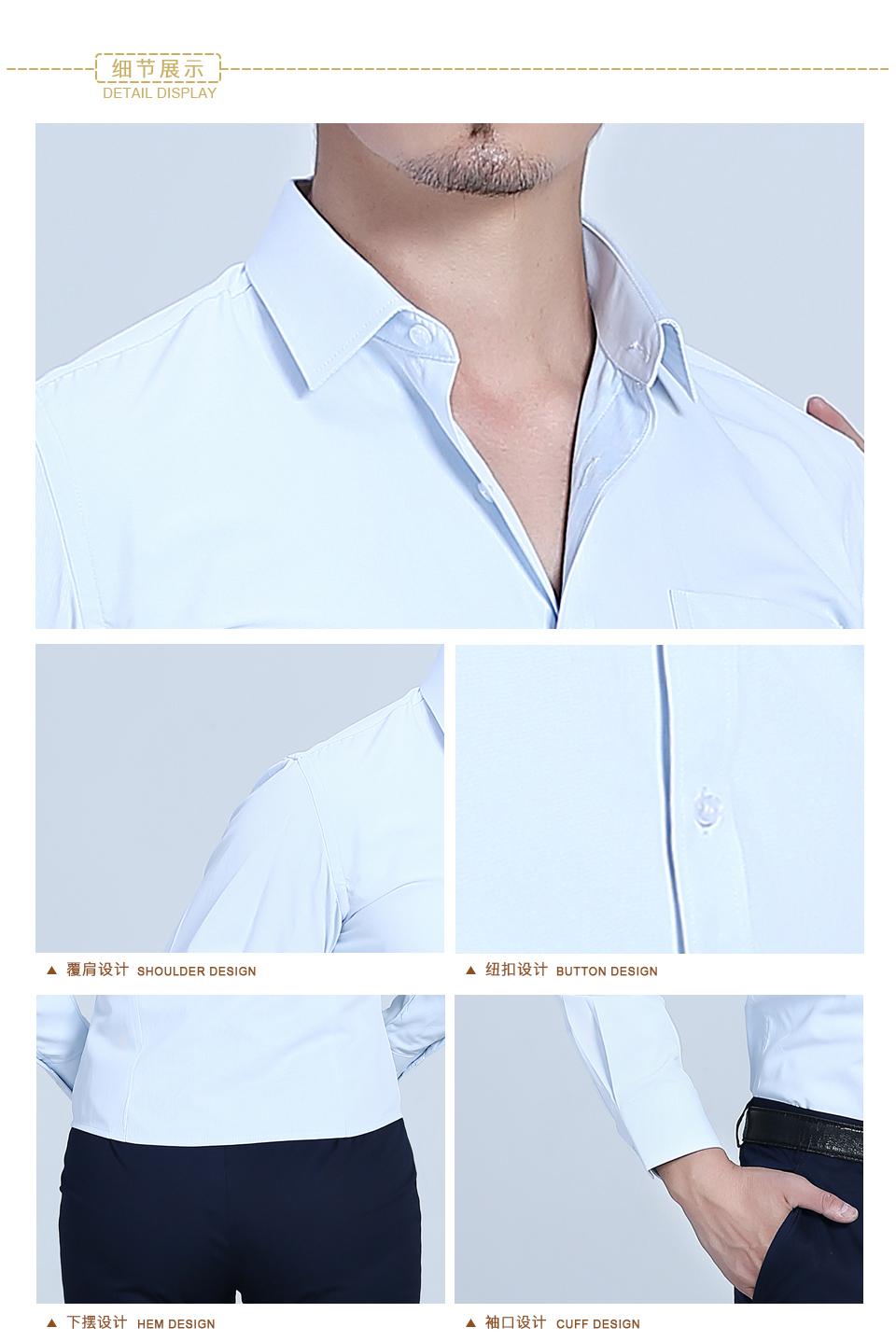 新款衬衫浅蓝女浅蓝商务长袖衬衫