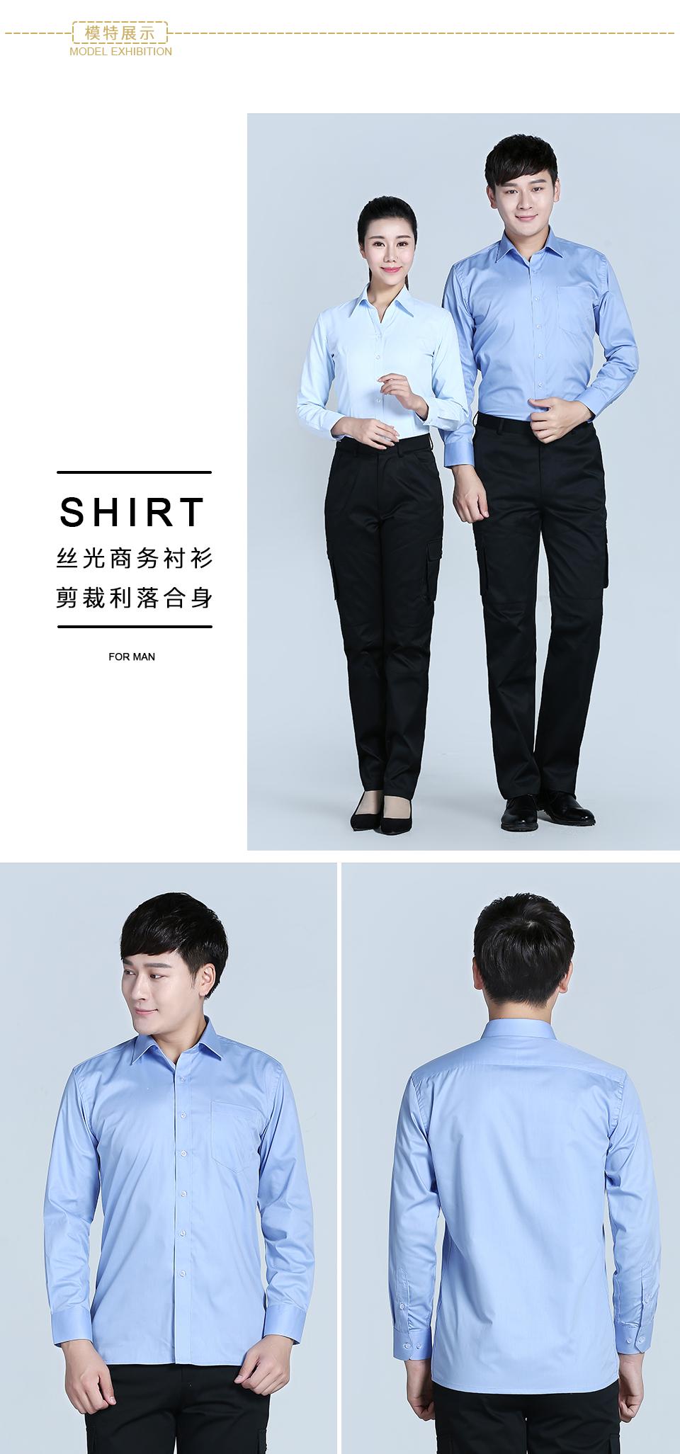 新款衬衫浅蓝女全棉蓝色女长袖衬衫