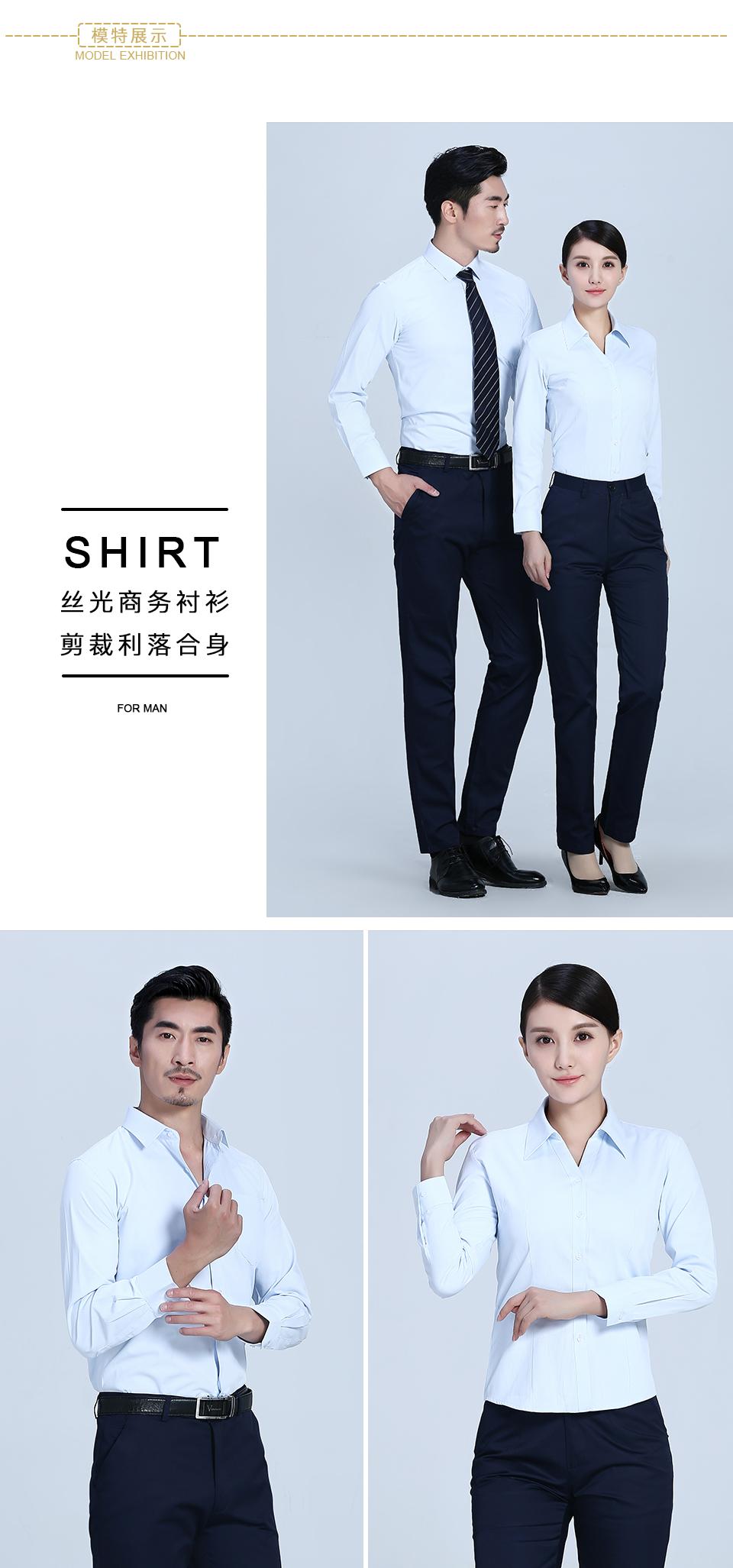 新衬衫浅蓝女浅蓝商务长袖衬衫