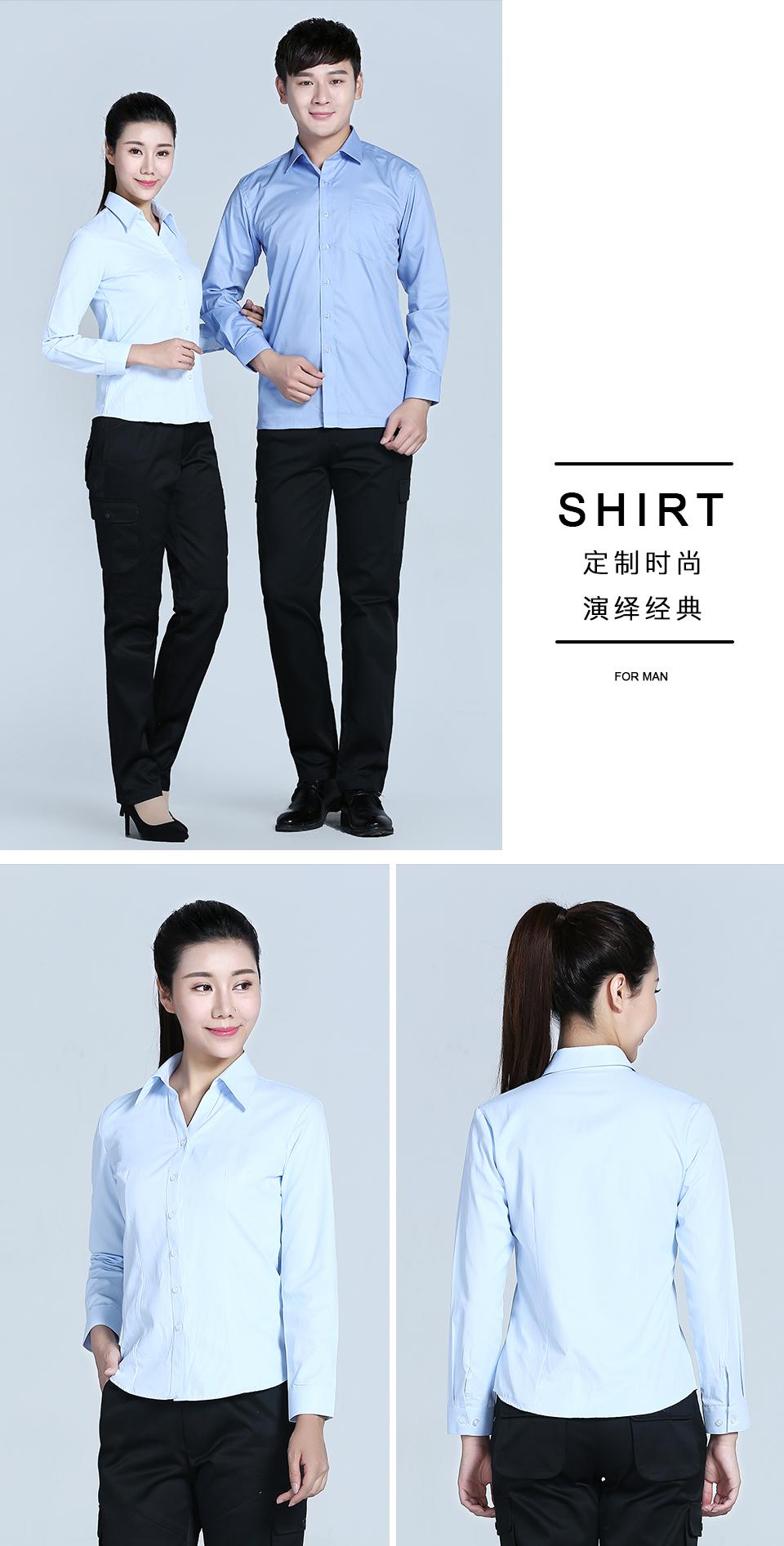 2019新款衬衫浅蓝女全棉蓝色女长袖衬衫