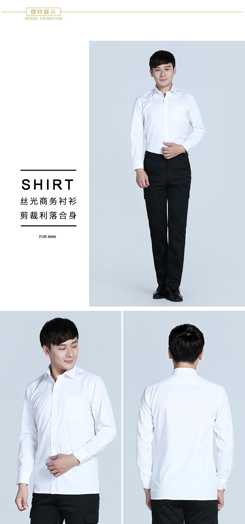 2019新款衬衫白色男商务V领长袖衬衫