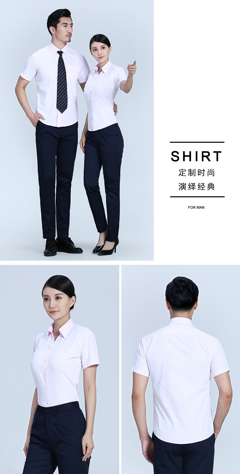 2019新款男士粉色衬衫全棉商务短袖衬衫