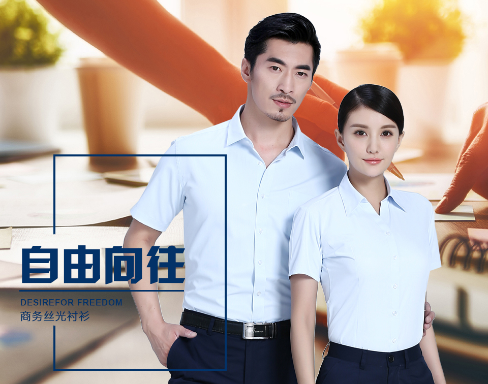 2019新款男士蓝白衬衫商务短袖衬衫