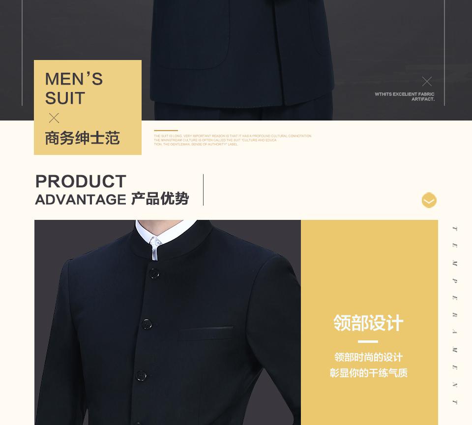 2019新黑色男士商务中山男装