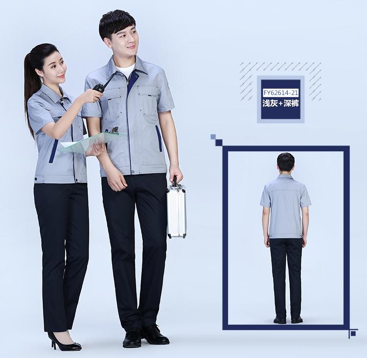 2019新深蓝色夏季涤棉斜纹休闲工装裤