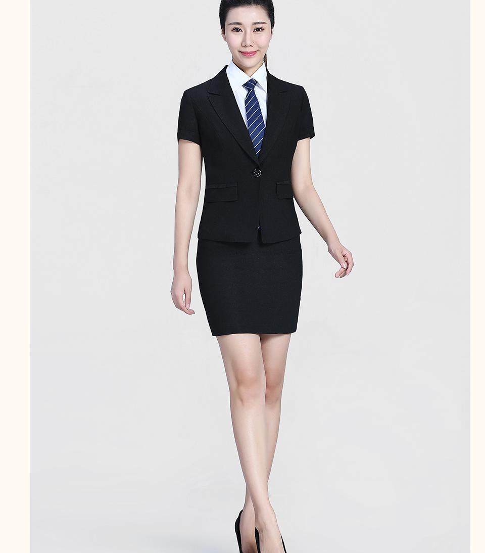 2019新黑色女士西裙