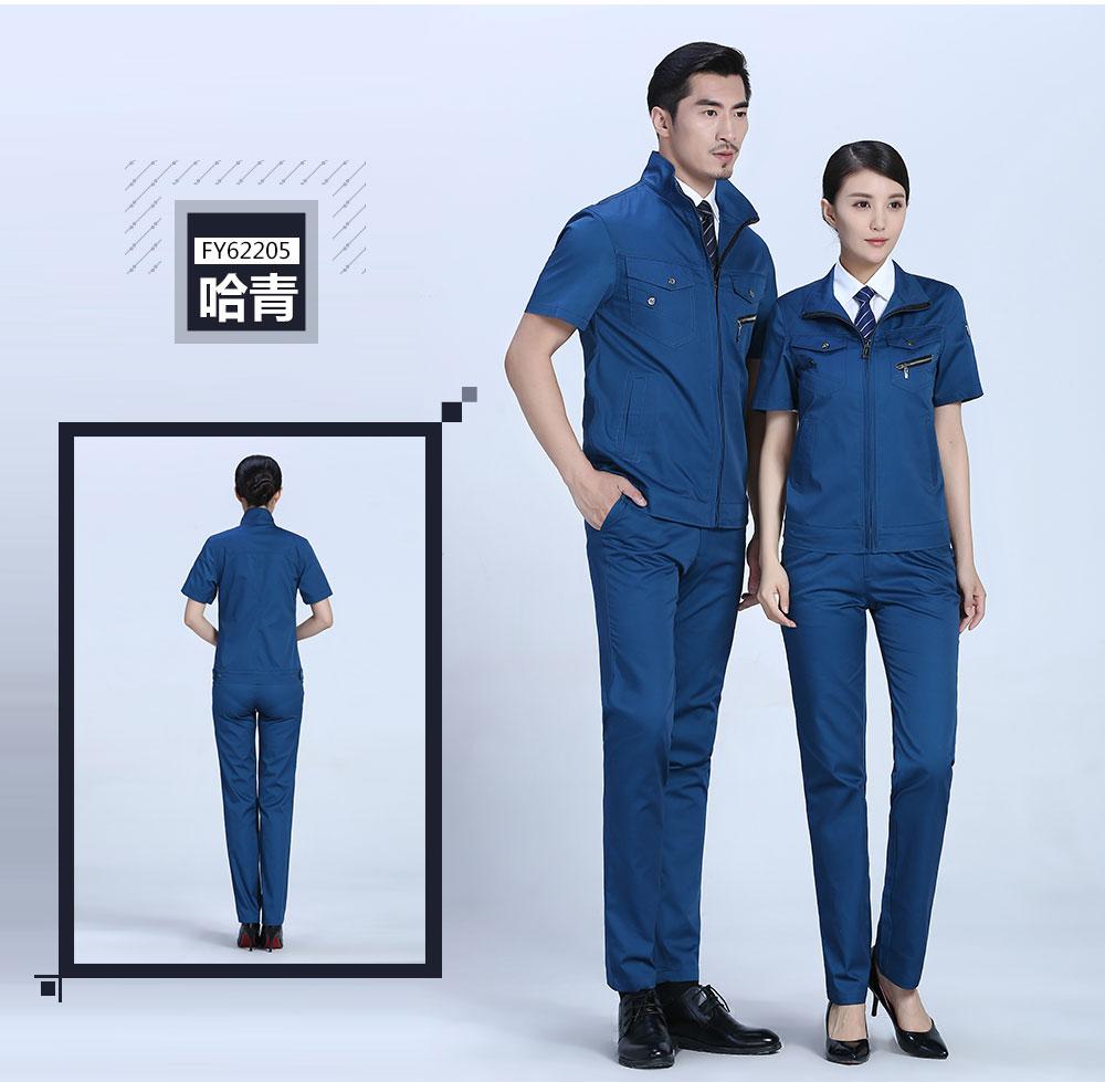 2019新款哈青色商务夏季涤棉细斜短袖工作服FY622