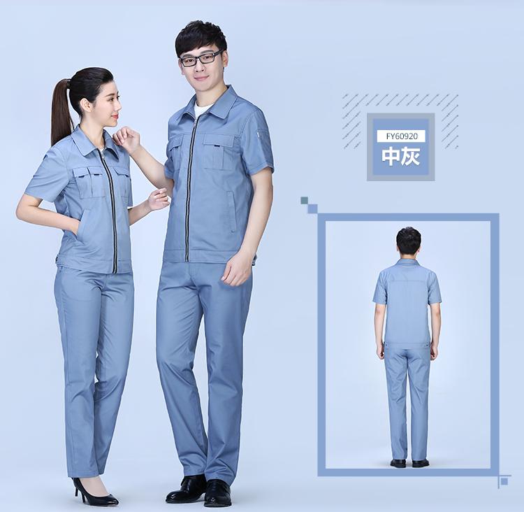 2019新款深蓝色夏季涤棉细斜短袖工服FY609
