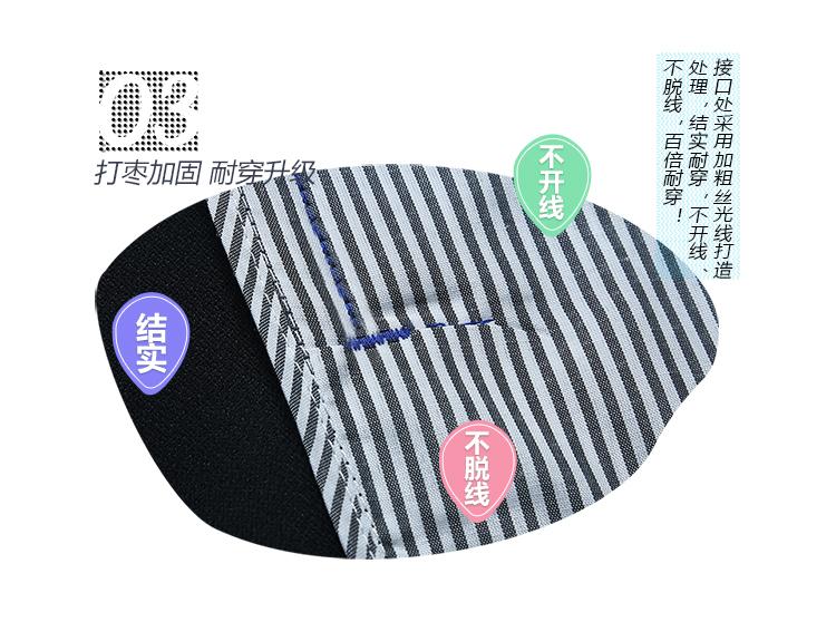 2019新款银灰拼红春秋工服FY814