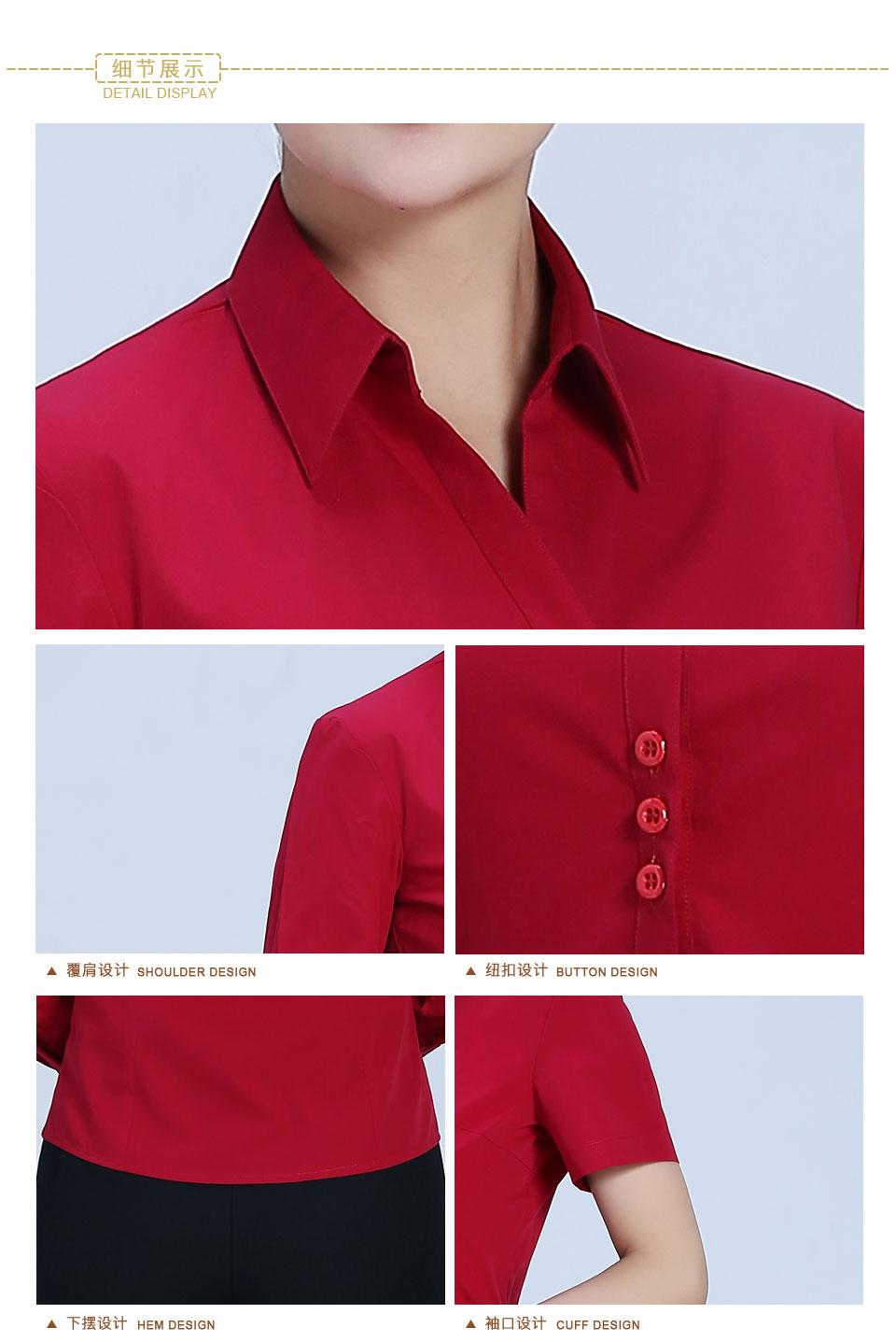 2019新款衬衫枣红女红色V短袖衬衫