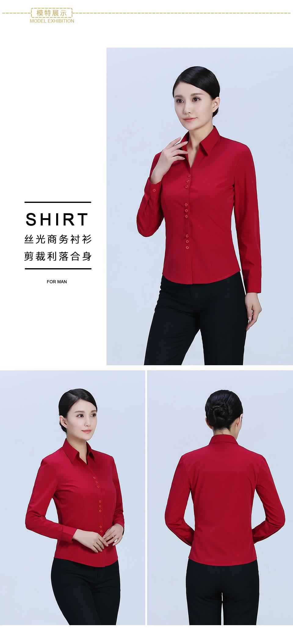 2019新款衬衫枣红女红色V领长袖衬衫